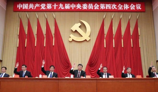 Hội nghị Trung ương 4 đảng Cộng sản Trung Quốc khóa XIX, kết thúc hôm 31:10.