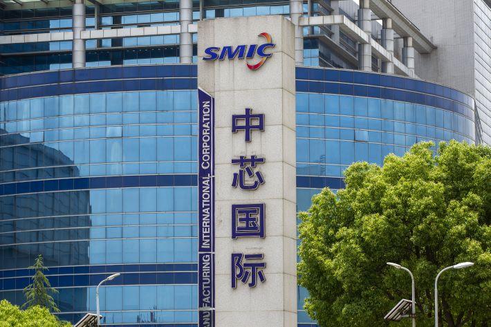 SMIC - Công ty Trung Quốc mới chính quyền Trump nhắm vào