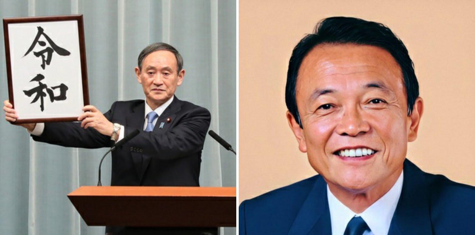 Nhật Bản: Từ chức - hành động chỉ có ở người yêu nước